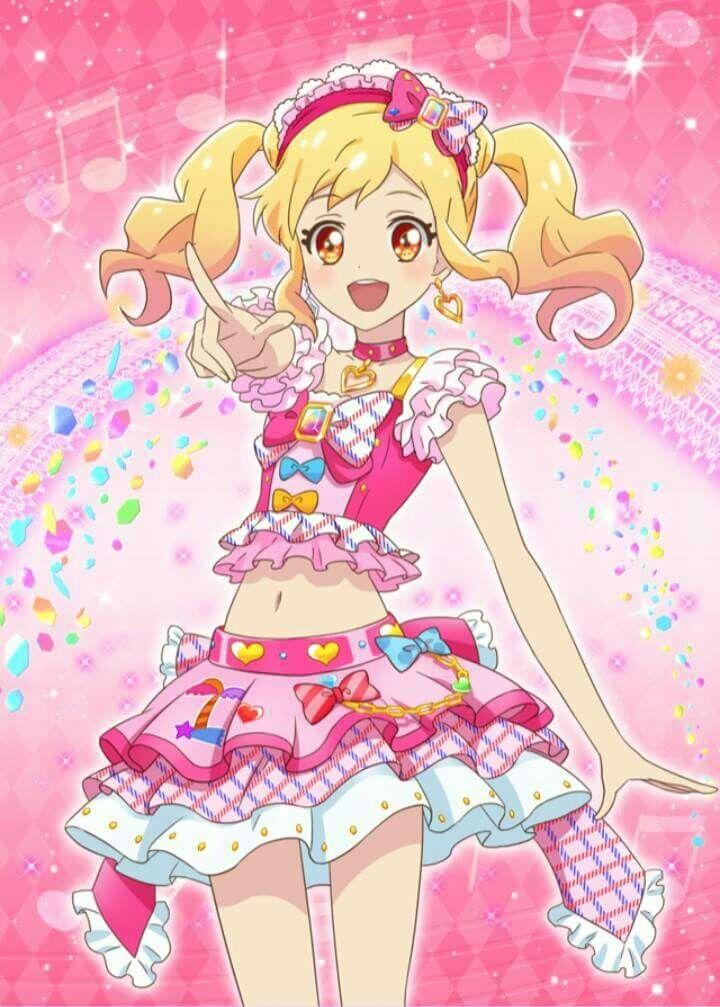 Aikatsu! Yume Nijino Cô gái phim hoạt hình