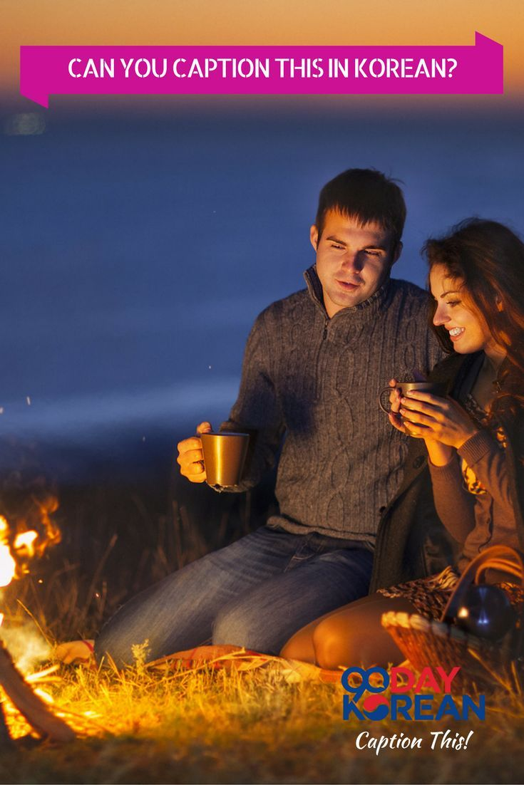 build dating website free