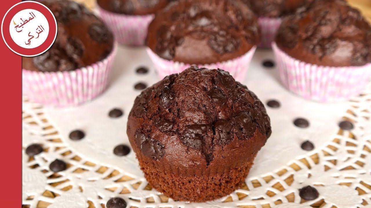 أسهل طريقة لعمل الكب كيك فى 5 دقائق فقط Desserts Cake Cookies Food