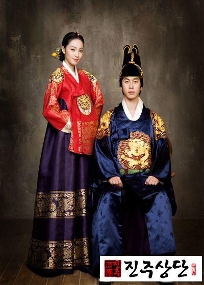 hanbok king - Google Search