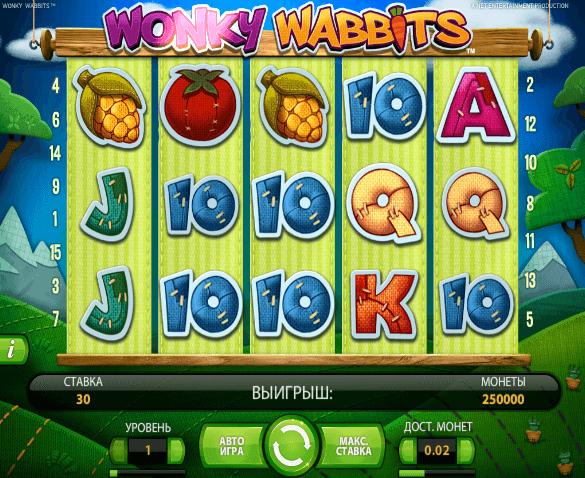 Играть В Игровые Автоматы Покер Бесплатно