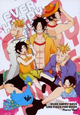 Doujinshi One Piece Ace Marco Ever Happy Days One Piece Ace One Piece Comic One Piece Anime