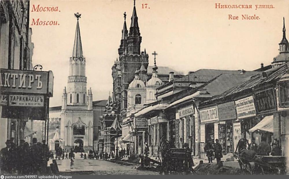 История самой популярной улицы Москвы | Старые фотографии ...
