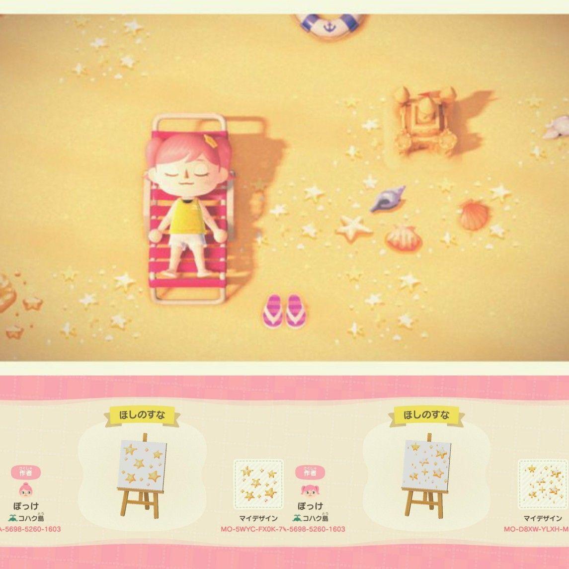 Sandy Stars Path Design Acnh Animal Crossing Animal Crossing Game Animal Crossing Villagers