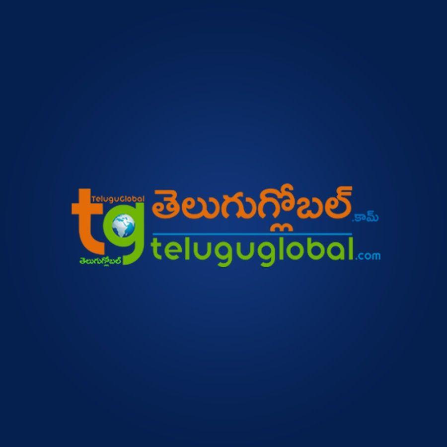 Telugu Global Tv Global Tv Entertainment News News Channels