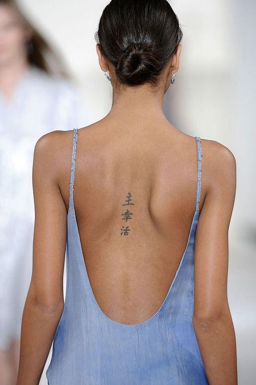 Resultado De Imagem Para Little Cute Tattoos Girly Tumblr Tattoos Back Tattoo Placements Chinese Symbol Tattoos