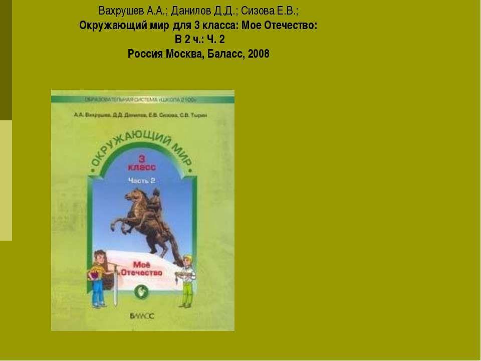 Учебник обж 9 класс стр 70 смотреть онлайн