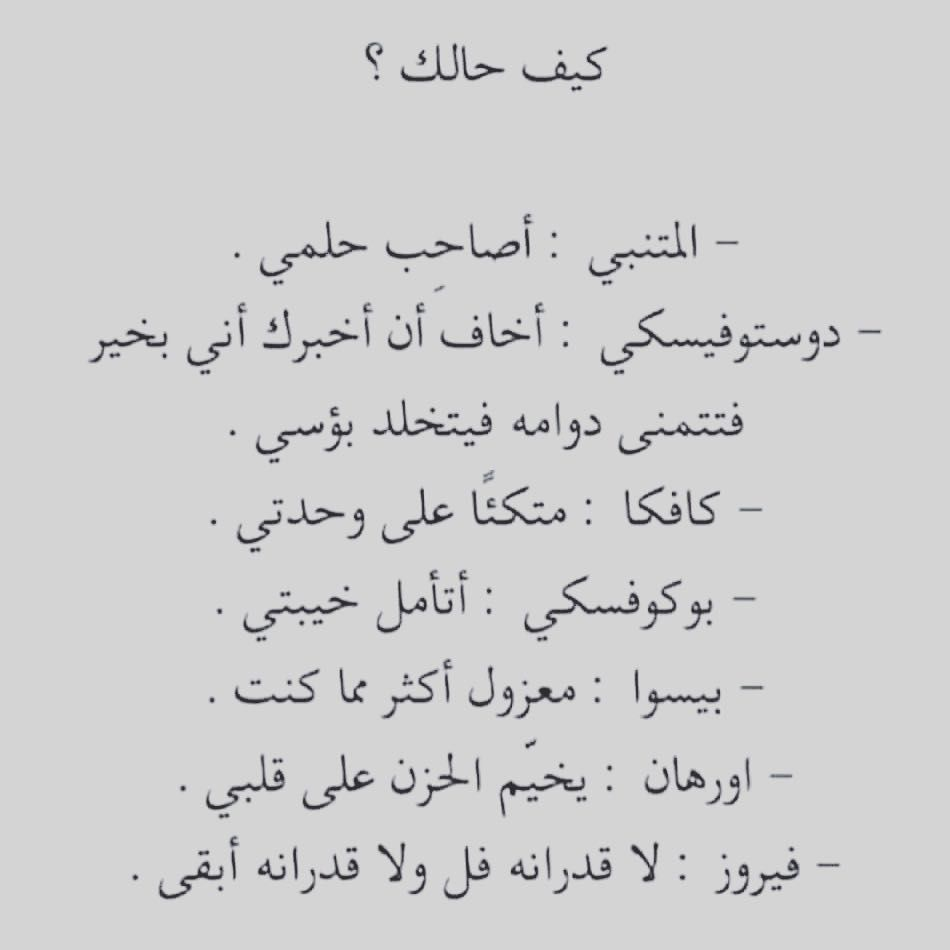 Publication Instagram Par جبران خليل جبران 7 Dec 2018 A 10 41 Utc Words Quotes Love Quotes For Her Photo Quotes