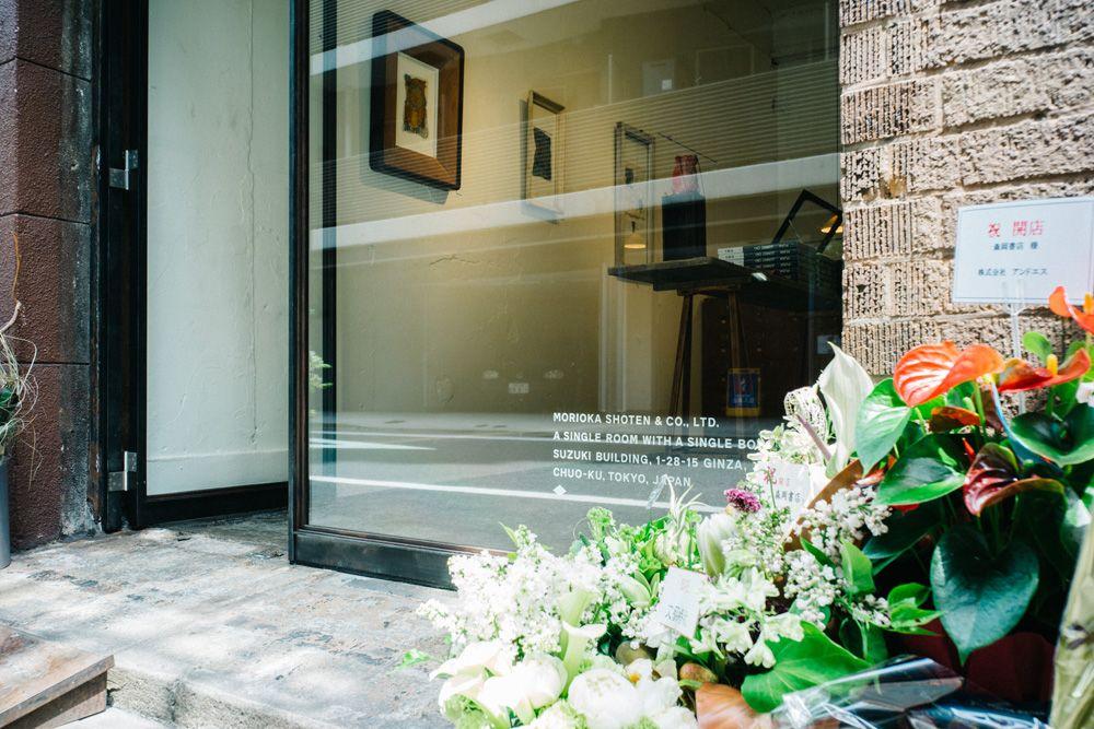 「森岡書店 銀座店」店頭 | 書店,最寄りバス停(中央區役所(東京都) 新富町(東京都)(バス) 築地二丁目 ),地域社會に開かれた大學として,2015年5月5日,場所