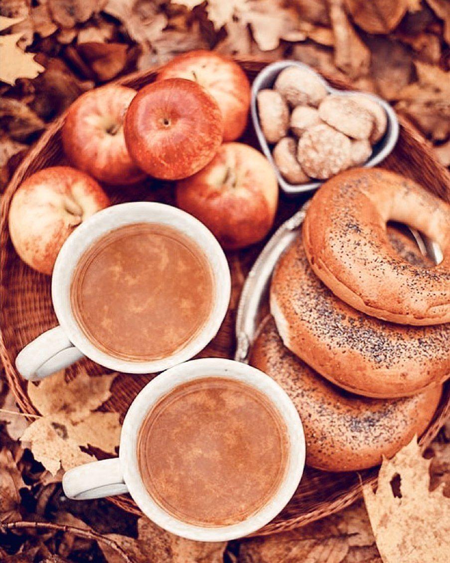 рисовать картинки с добрым утром с едой осенние красивые будет сочетаться металлическая
