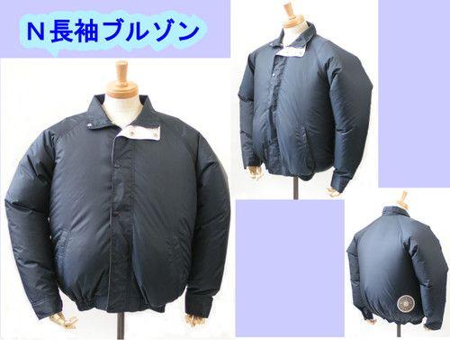 Air Conditioned Jacket N 500b Kuchofuku Japan Mens Ll Style