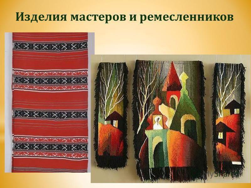 Электронные учебники а.и.шалагинова история древнего мира 6 кл