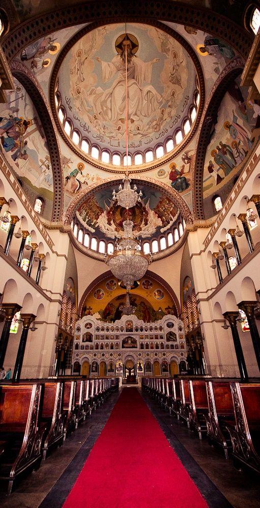 Catedral Metropolitana Ortodoxa de São Paulo