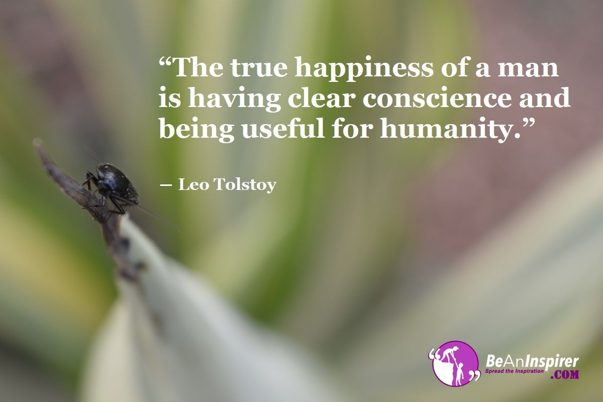 Be Useful To Humanity Strive To Impact Humanity With Your Efforts