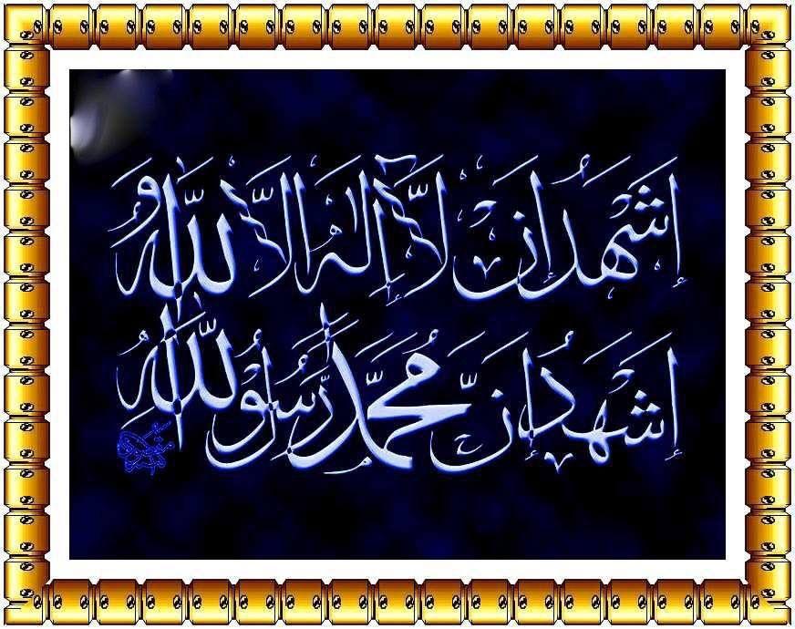 Pin by Khaled Bahnasawy on لا إله إلا الله Islamic