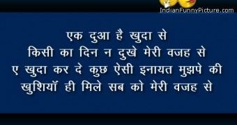 Trust Quotes For Relationships In Hindi Pics Pinterest Trust