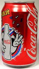 FULL 330ml 12oz Russian Coca-Cola Coke EURO2012 UEFA Football Soccer Tournament