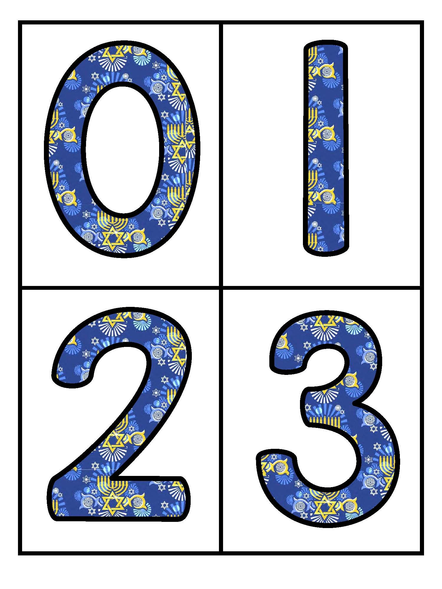 Free Large Number Flashcards With A Hanukkah Design 0 20 Use To Make Activities And For