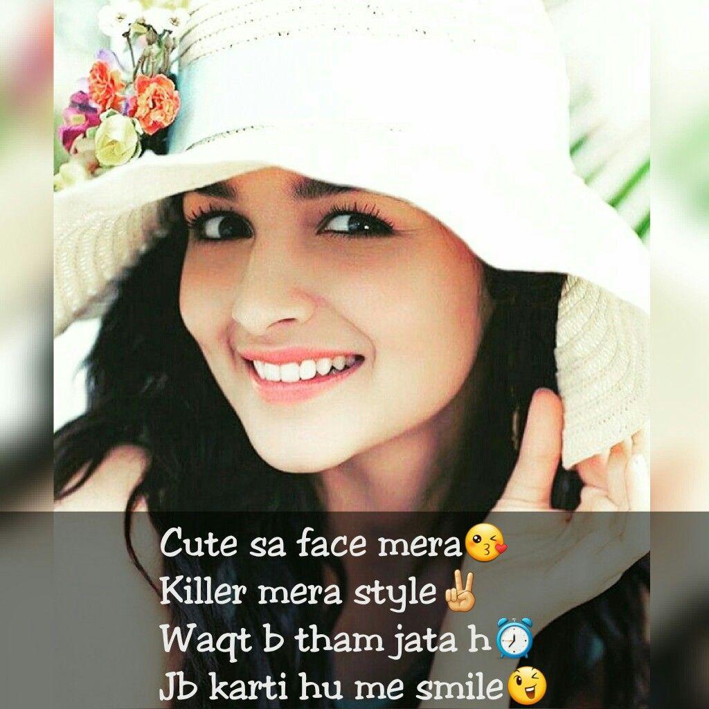 Girls Dp Attitude Qoutes Quoting Urdu Thoughts Girlish Girlsdp Cool True Fact Girlt Girly Attitude Quotes Cute Attitude Quotes Cute Quotes For Girls