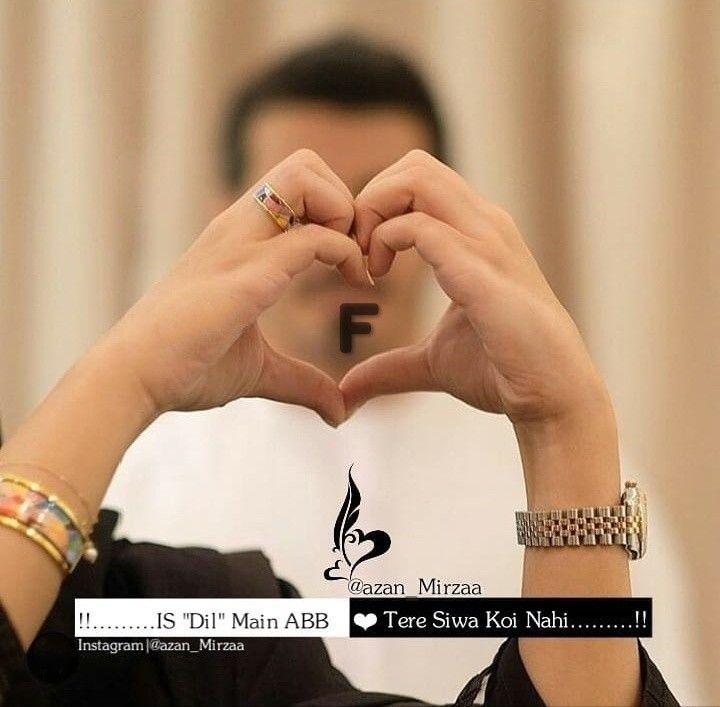 Pin By Asma Farooq On M Vou T L Tt Love Picture Quotes Cute Love Quotes Islamic Love Quotes