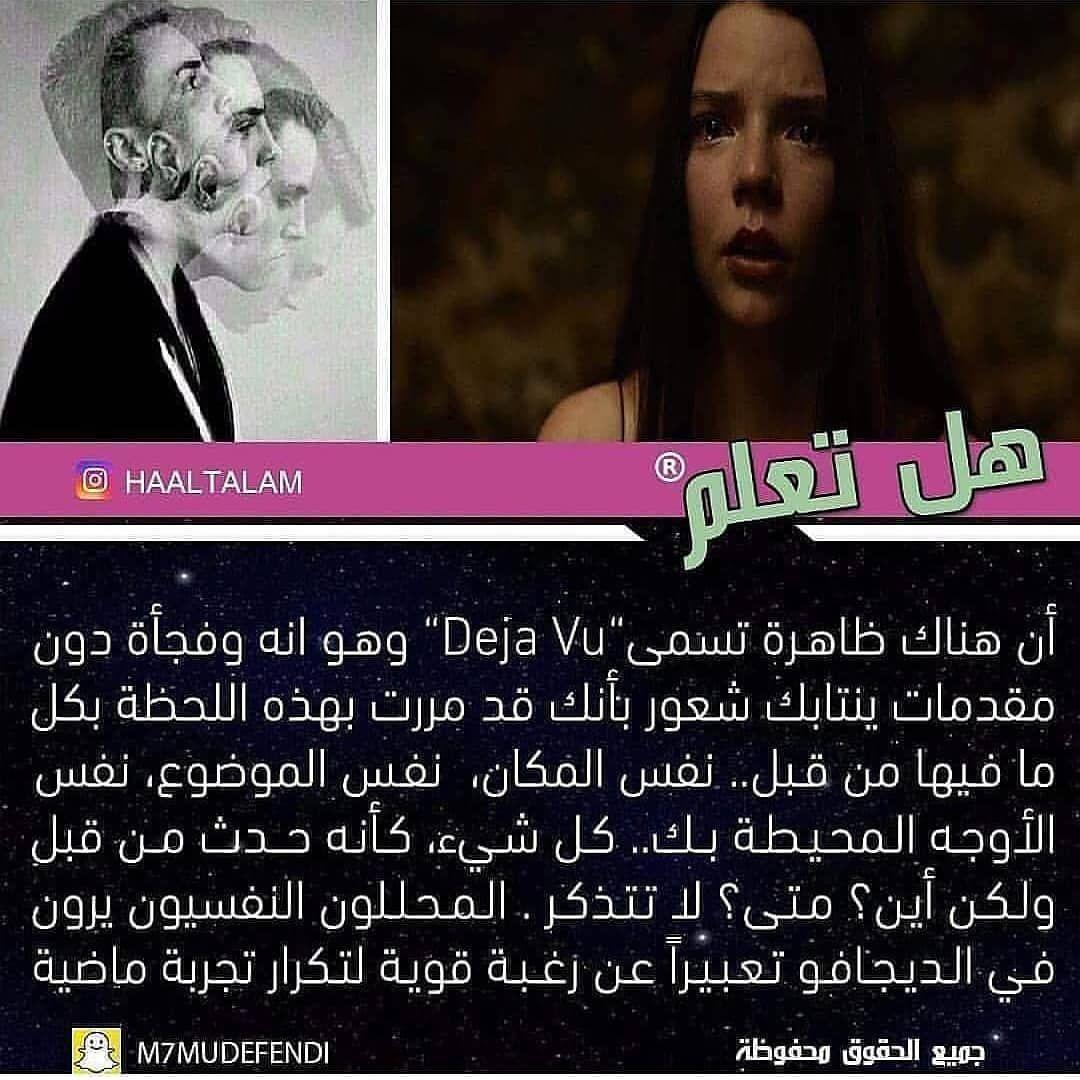 رواية موسم صيد الغزلان احمد مراد pdf