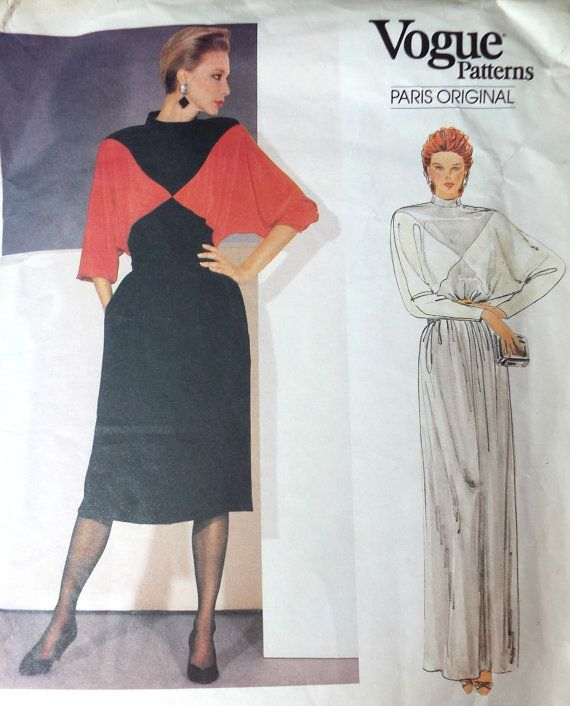 Vogue Christian Dior Colour Block Dress Sewing by FoxVintageUk ...