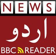 BBC Urdu News Working On Apstar sat 76E | Digital Satellite