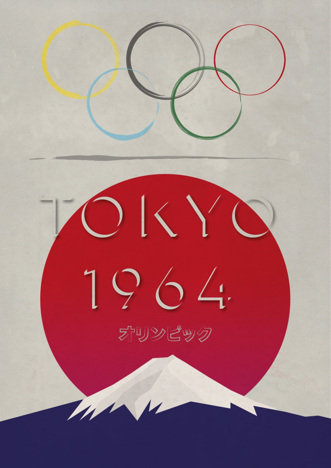Tokyo Olympics 1964 Retro Styled Poster Vintage Look Mount Fuji Recreation Not Original Tokyo Olympics Vintage Posters Sport Poster