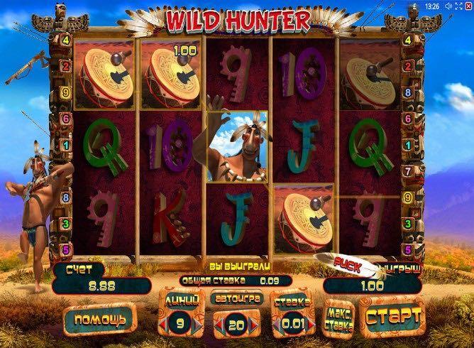 Играть в Wild Hunter на деньги Перед вами игра с впечатляющим оформлением.Пока происходит процесс вращения пяти барабанов, трехмерный индеец подбадривает игрока, комментируя каждую собранную на девяти линиях комбинацию.