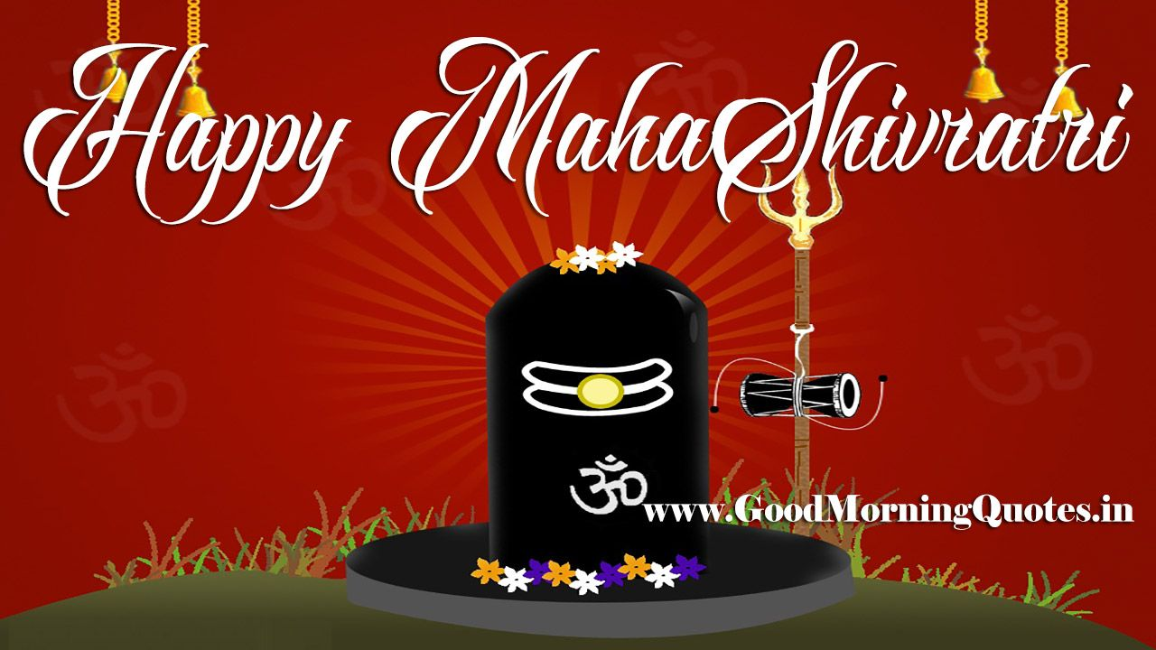 Maha Shivratri Best Wishes in Hindi HD Images and
