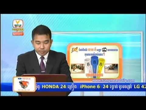 Khmer News, Hang Meas Daily HDTV News, 20 January 2016, Part 04