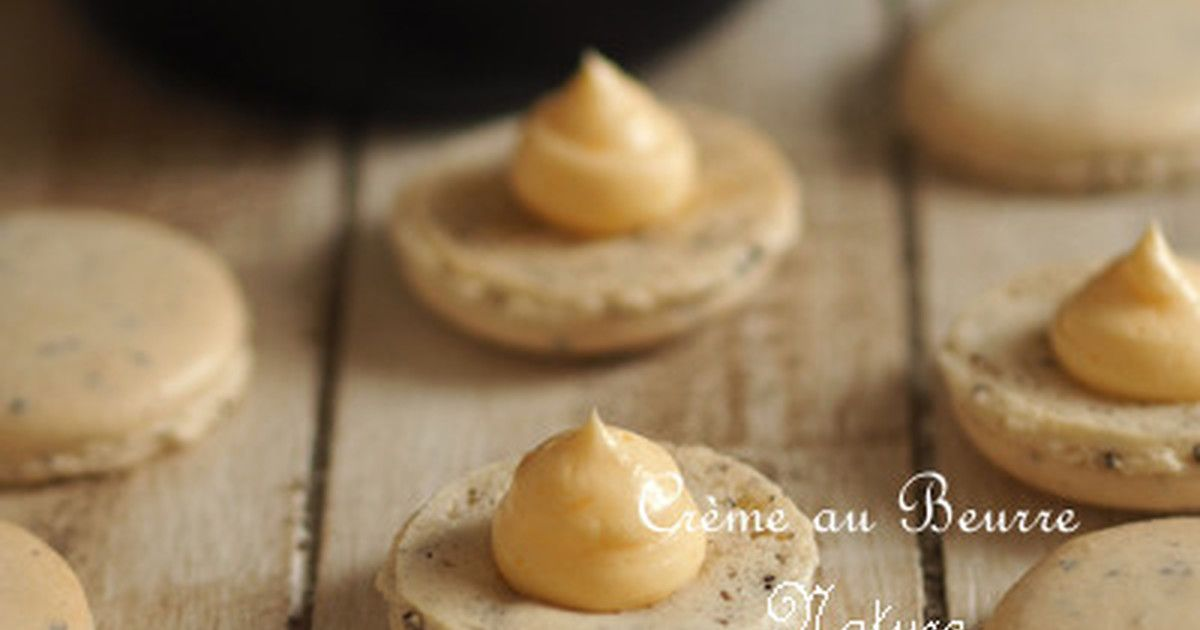 バター クリーム マカロン