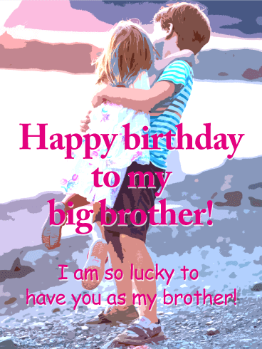 To My Big Brother