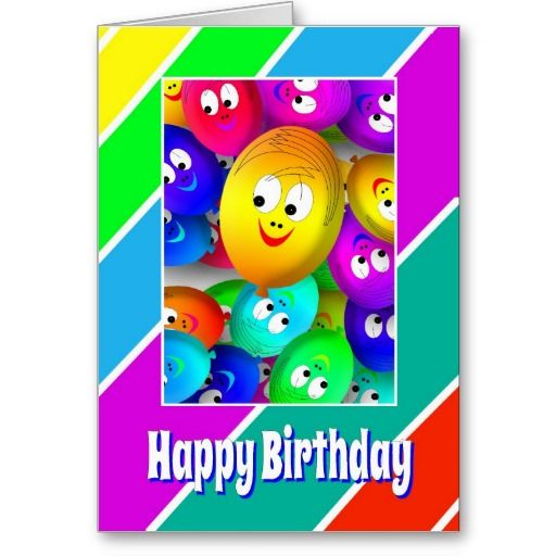 Cute Happy Birthday Card with Happy Face Balloons Cards  Postage