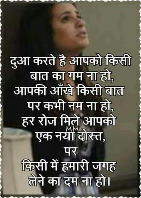Pin By Lovely On Dil Kay Kareeb