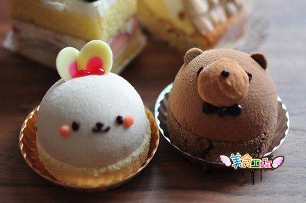 Bear And Bunny Cupcakes