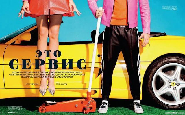 Austin Smith para GQ Rusia Junio 2015