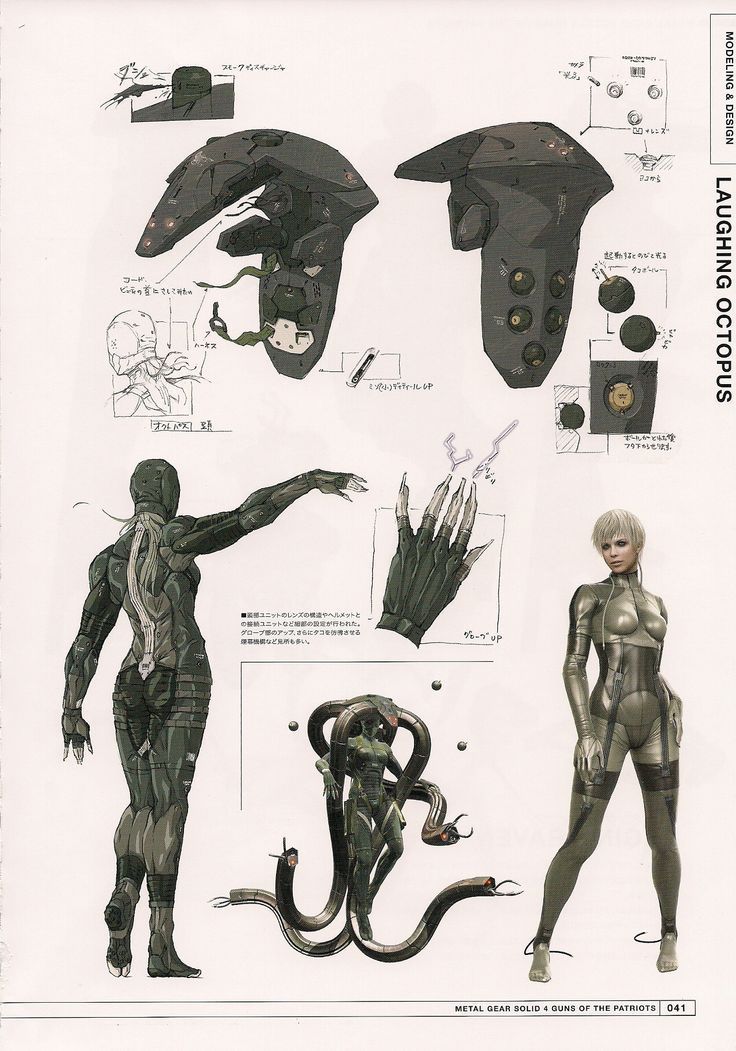 Beauty beast laughing octopus from metal gear solid 4 by for Metal concept