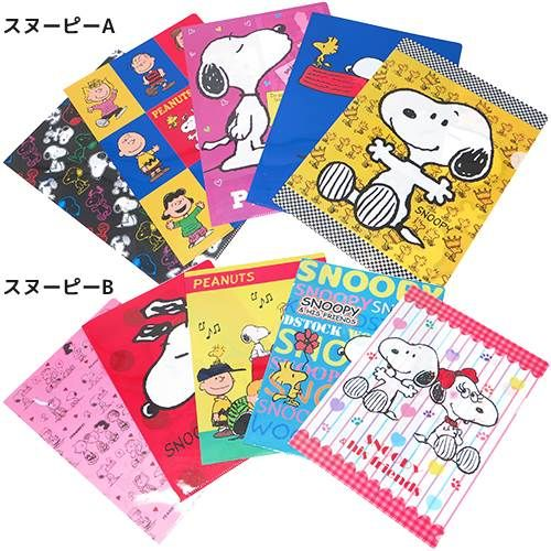 Cinemacollection | Rakuten Global Market: Snoopy File A4 Clear File 5 Set  2016 SS Peanut