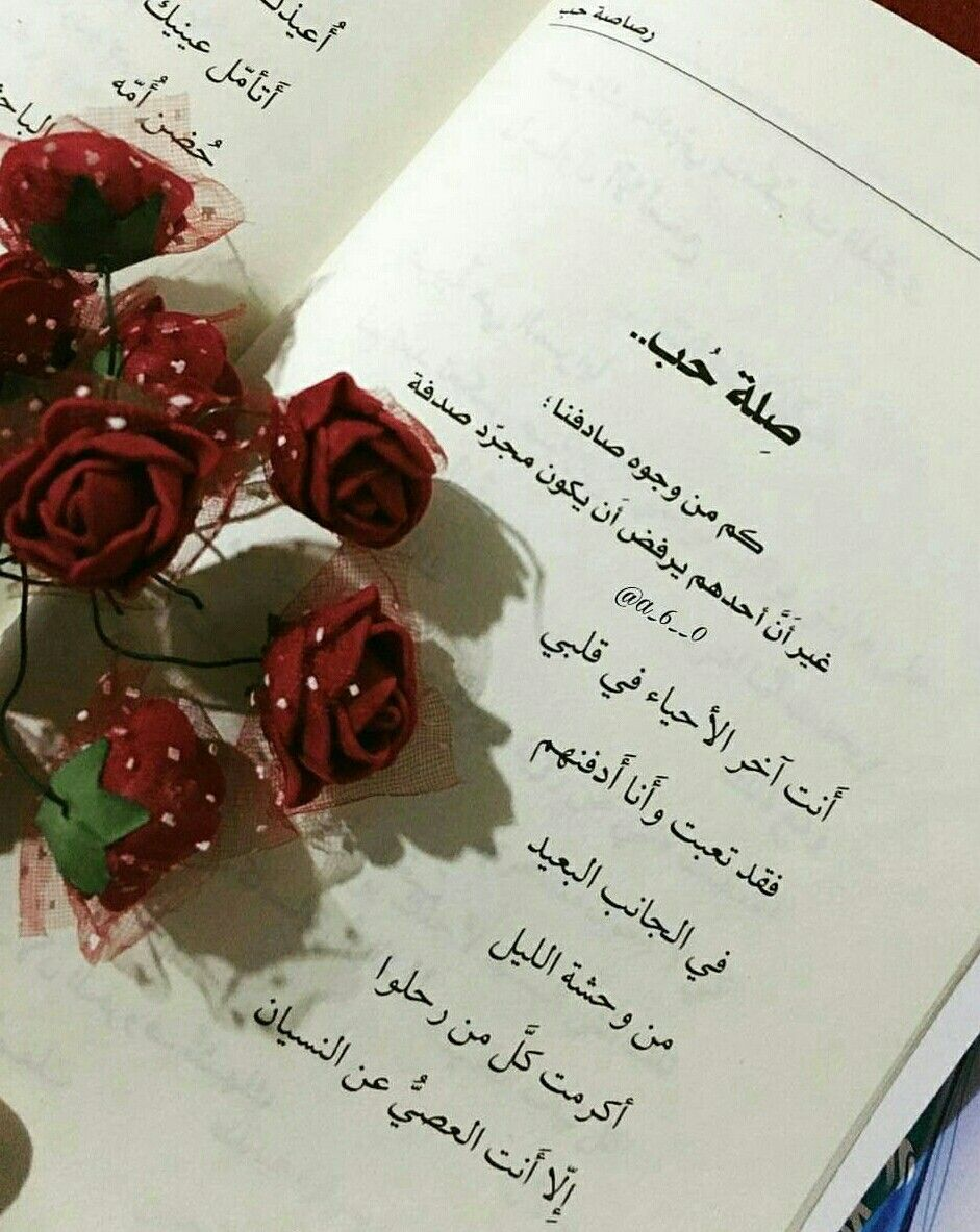 Pin By Meme English On كتابات My Love Gift Wrapping Gifts
