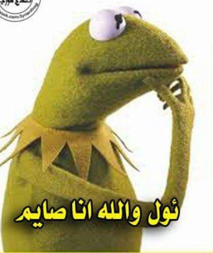 مد لسانك اشوف