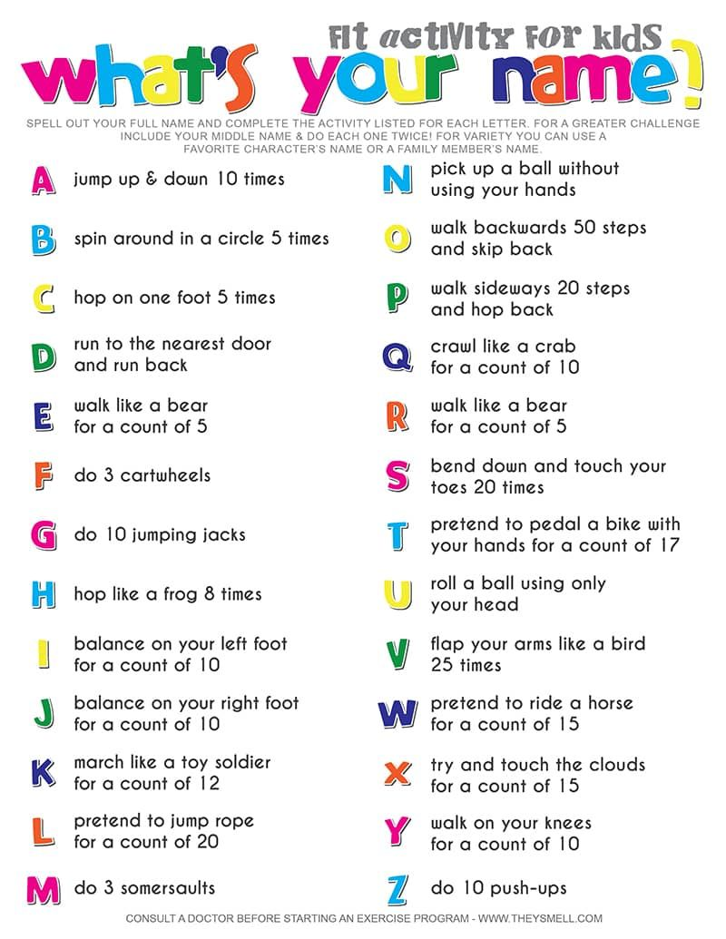 Spell Your Name Workout What S Your Name Fitness Activity Printable For Kids Kids Exercise Activities Spell Your Name Workout Exercise For Kids