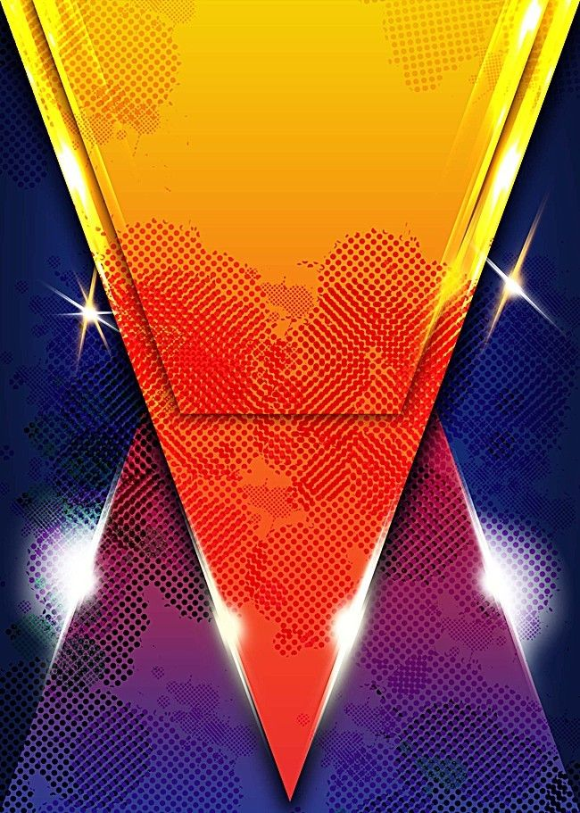 Glare Dynamic Bar Party Poster in 2020 Party poster