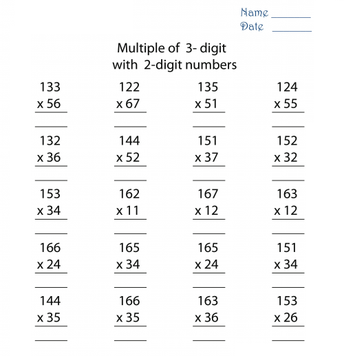 Digit By  Digit Multiplication Worksheets Edit  Printable