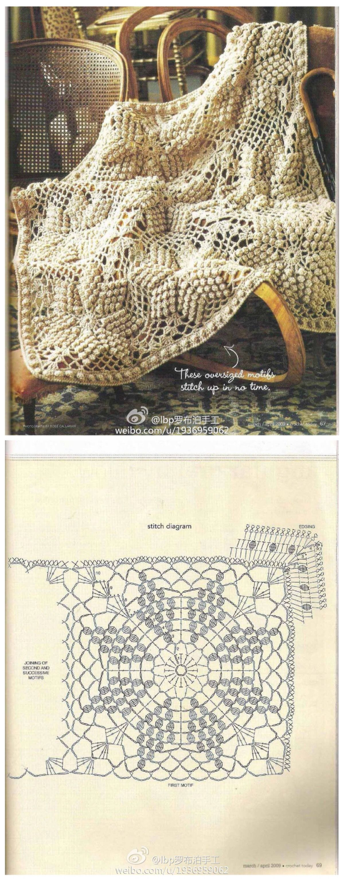 钩织 图解 ❤ 毯子 | sobrecamas en crochet | Pinterest | Manta ...