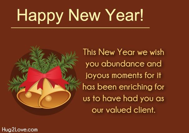 Merry Christmas And Happy New Year 2020 Business Client Quotes New Year Wishes For Business Client | Happy new year message