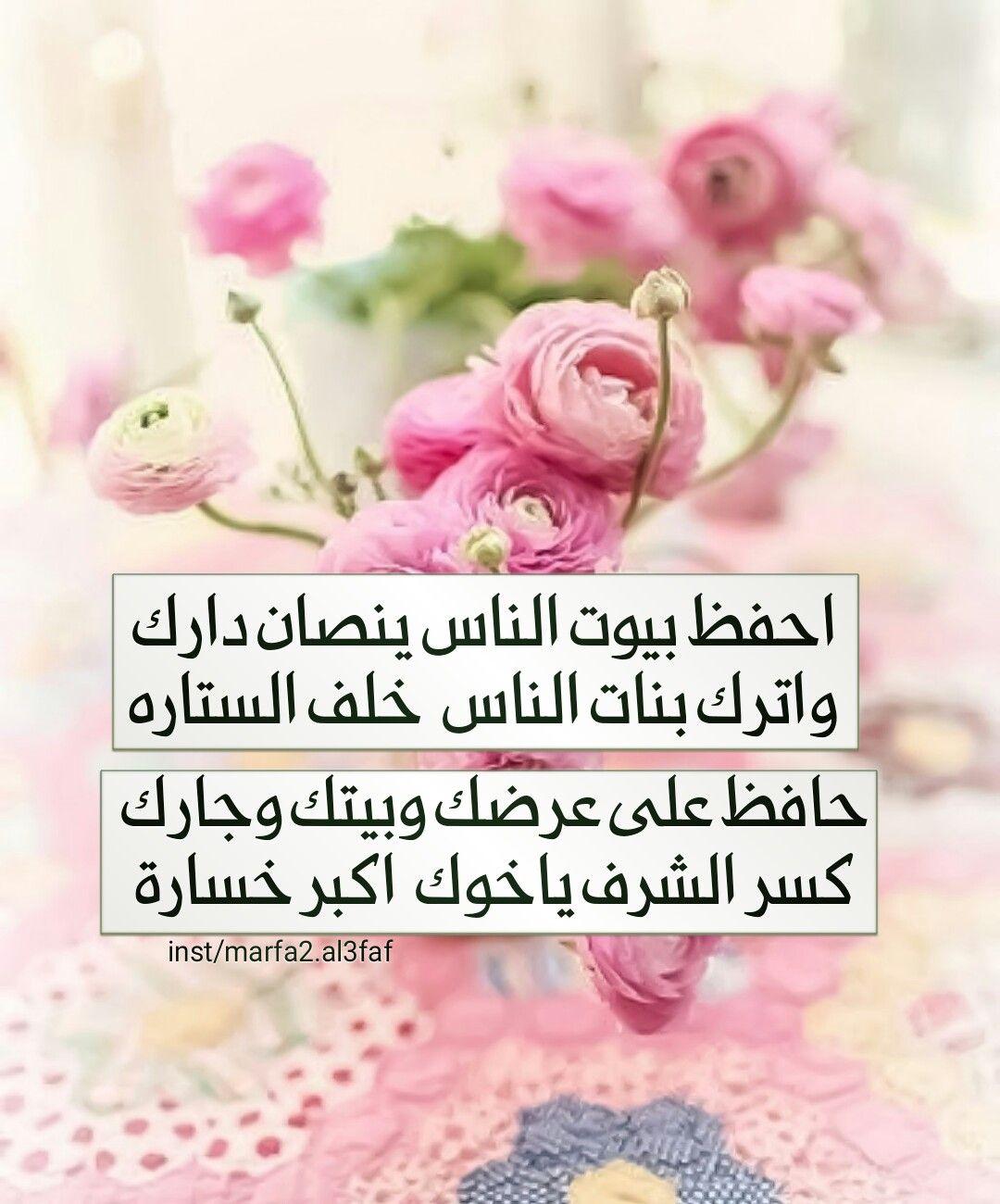 Pin By Um Ahmad On الصباح والمساء