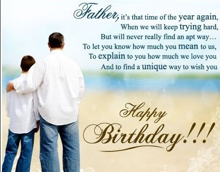 Birthday Quotes For Father From Son | Happy Birthday Quotes Wishes