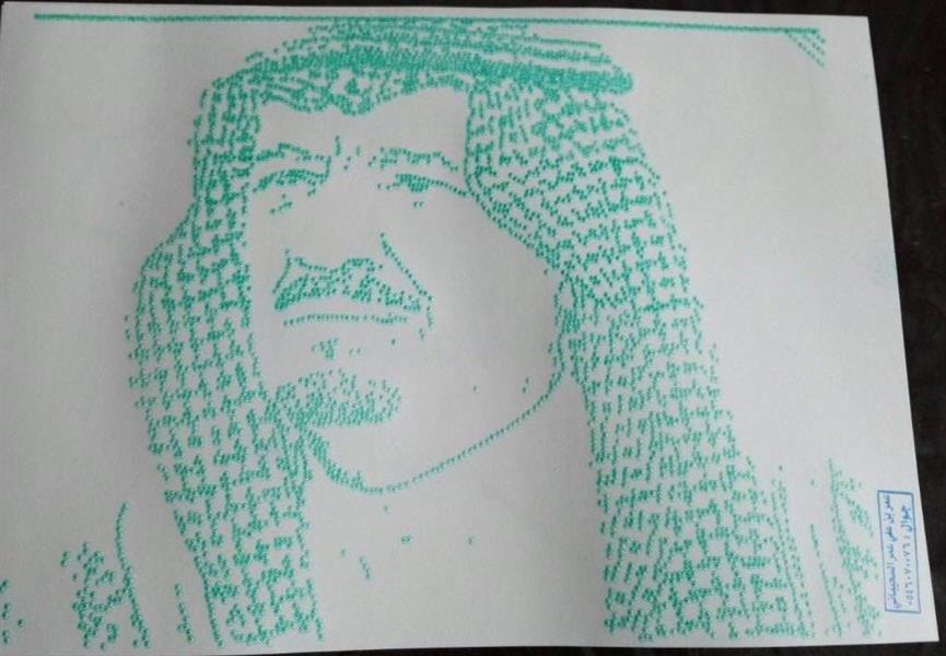 شاهد كيف خرجت صورة رسمها كفيف لخادم الحرمين الملك سلمان اخباريات Male Sketch Graphic Blog