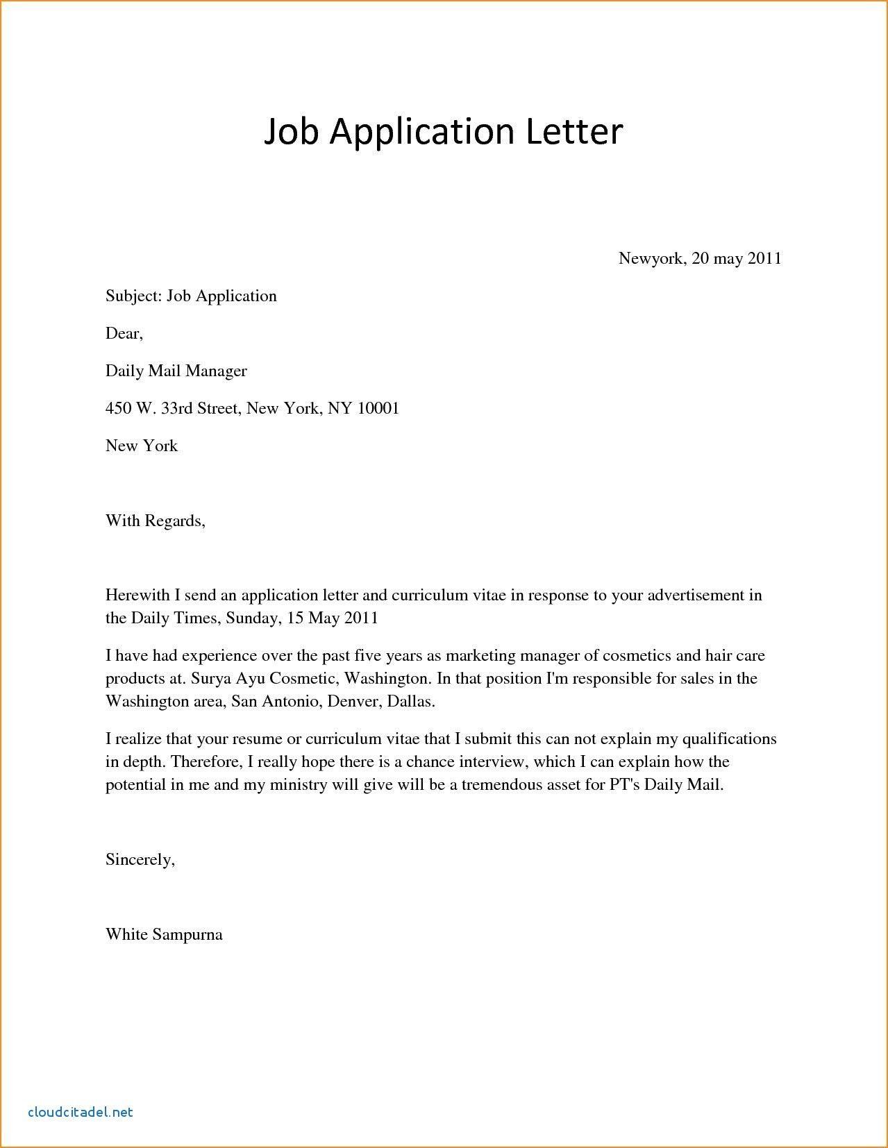 Valid Government Job Application Letter You Can Download For Full Letter Simple Job Application Letter Simple Application Letter Job Application Letter Sample